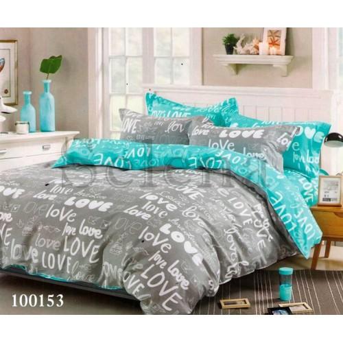 """Комплект постельного белья """"Love"""" двуспальный 100153-020"""