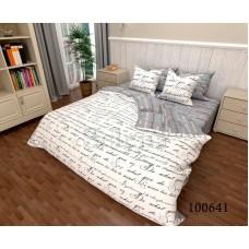 """Комплект постельного белья Selena """"Поэма 2 ( белый - серый"""" евро 100641-030"""