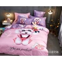 """Комплект постельного белья """"Puppy"""" подростковый 110356-040"""