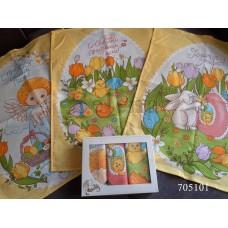 Наборы вафельных полотенец ПАСХА №1 705101056